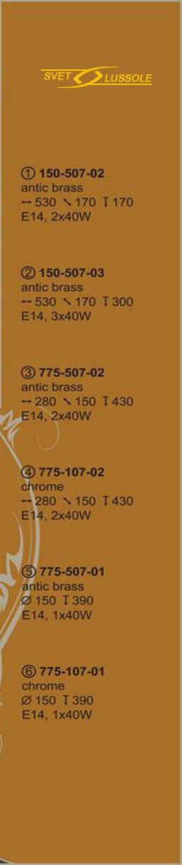 Технические характеристики светильника 775-507-02_velante