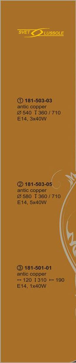 Технические характеристики светильника 181-503-05_velante
