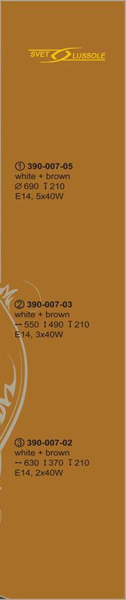 Технические характеристики светильника 390-007-05_velante