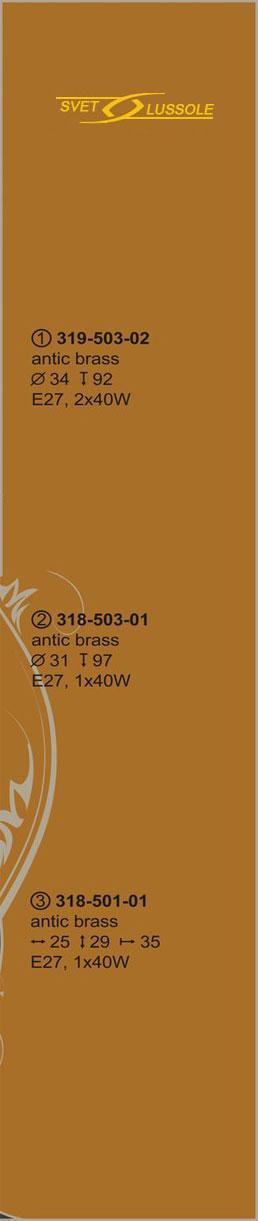 Технические характеристики светильника 318-503-01_velante
