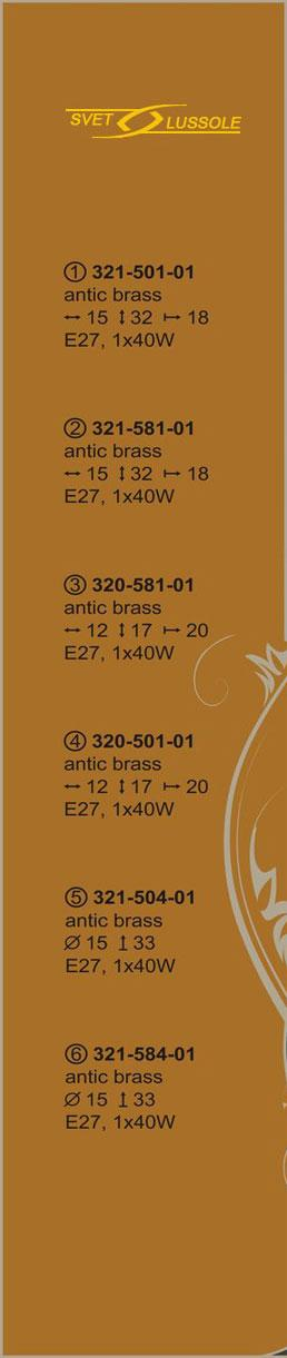 Технические характеристики светильника 321-501-01_velante