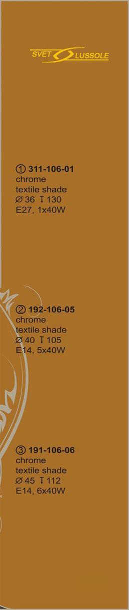 Технические характеристики светильника 191-106-06_velante