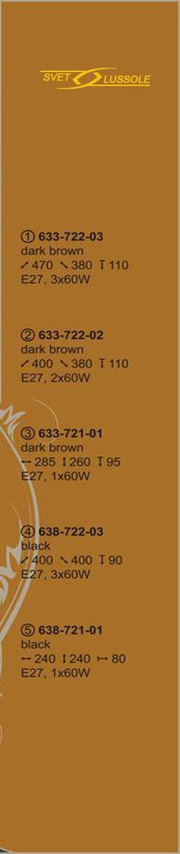 Технические характеристики светильника 633-722-03_velante