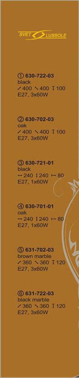 Технические характеристики светильника 630-722-03_velante