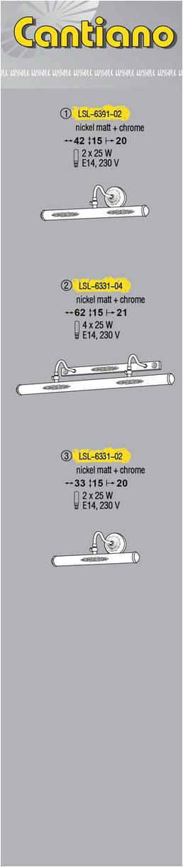 Технические характеристики светильника LSL-6331-02