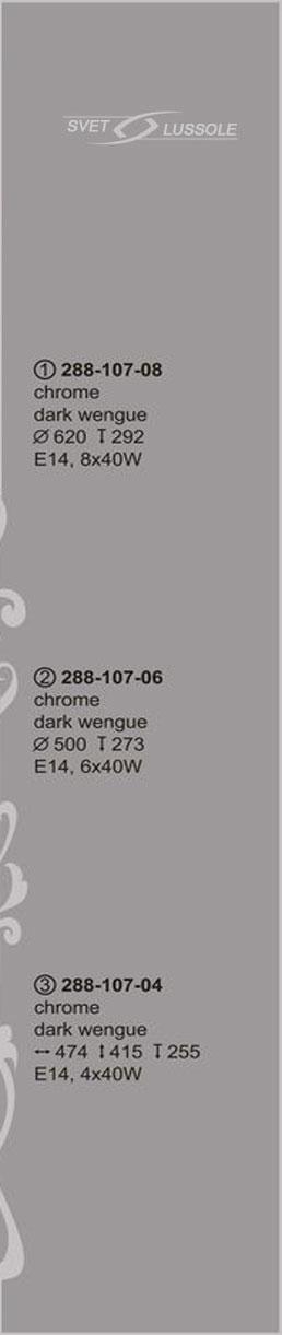 Технические характеристики светильника 288-107-06_velante