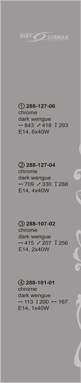 Технические характеристики светильника 288-127-06_velante