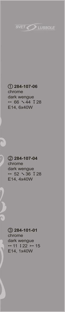 Технические характеристики светильника 284-107-06_velante