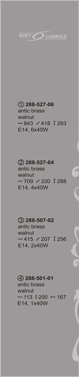Технические характеристики светильника 288-527-04_velante