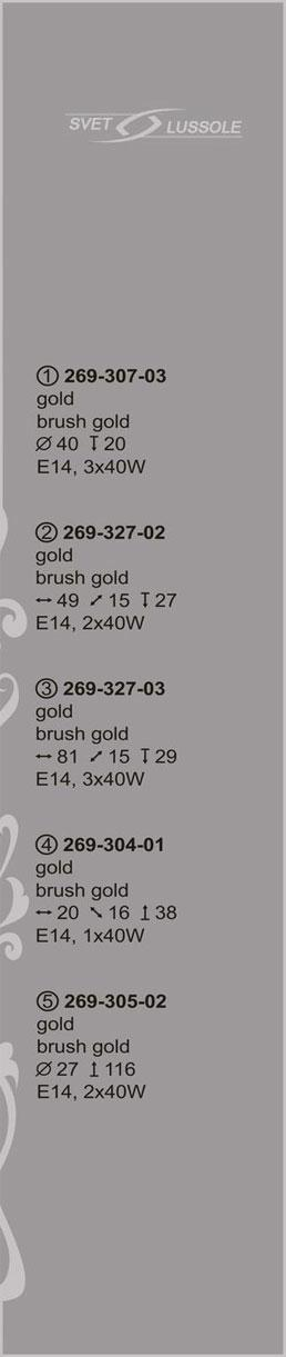 Технические характеристики светильника 269-327-03_velante