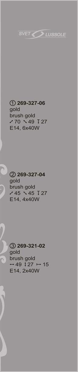 Технические характеристики светильника 269-327-04_velante