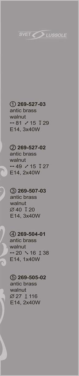 Технические характеристики светильника 269-507-03_velante