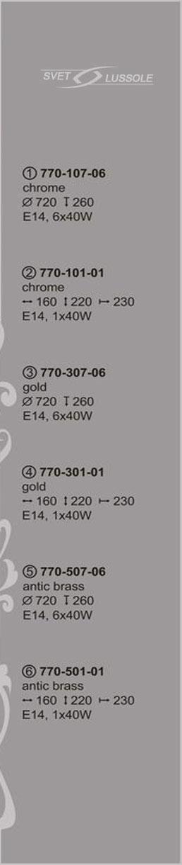Технические характеристики светильника 770-107-06_velante