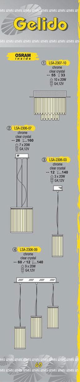 Технические характеристики светильника Gelido LSA-2306-09