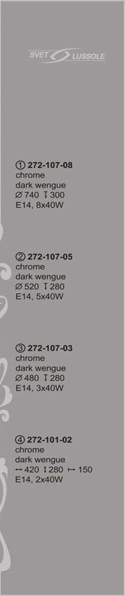 Технические характеристики светильника 272-107-08_velante