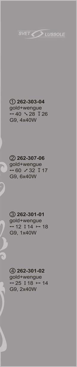 Технические характеристики светильника 262-307-06_velante