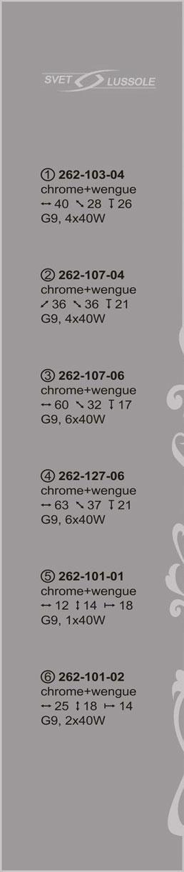 Технические характеристики светильника 262-107-06_velante