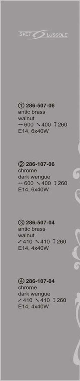 Технические характеристики светильника 286-107-06_velante