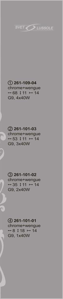 Технические характеристики светильника 261-101-03_velante