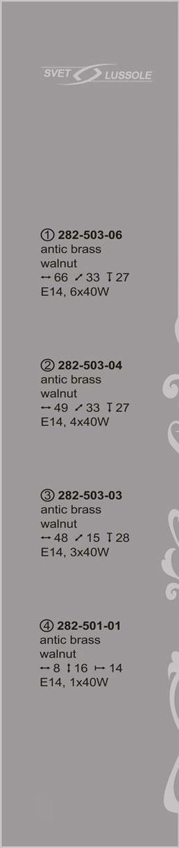 Технические характеристики светильника 282-503-06_velante