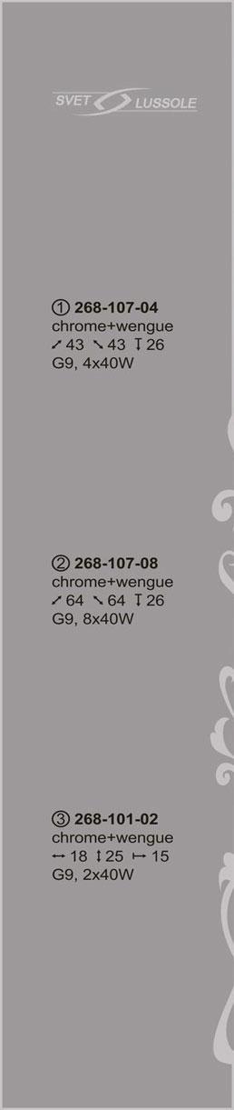 Технические характеристики светильника 268-107-04_velante
