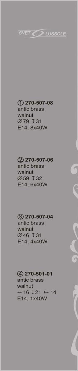 Технические характеристики светильника 270-507-06_velante