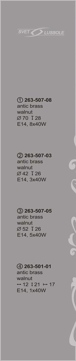 Технические характеристики светильника 263-507-05_velante
