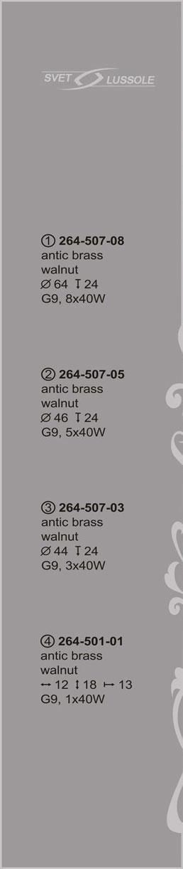 Технические характеристики светильника 264-507-05_velante