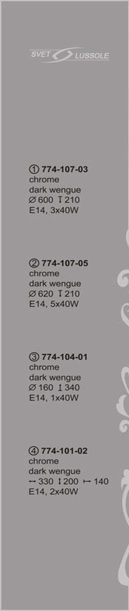 Технические характеристики светильника 774-107-05_velante