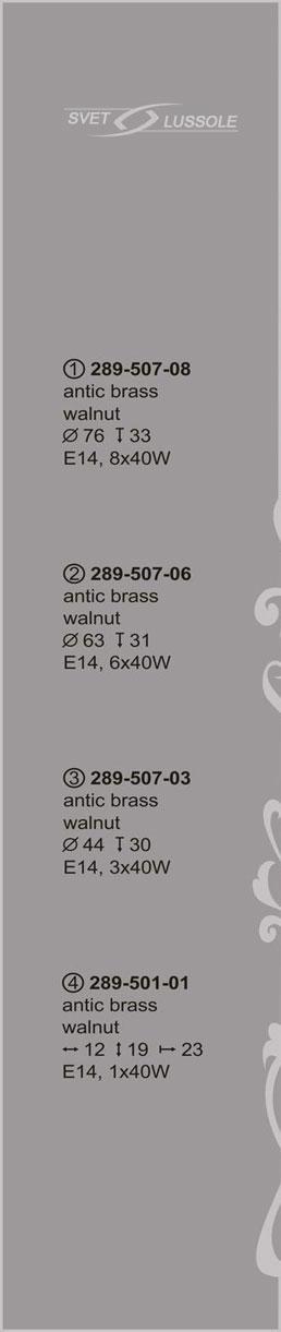 Технические характеристики светильника 289-507-06_velante