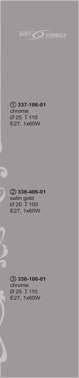 Технические характеристики светильника 336-106-01_velante