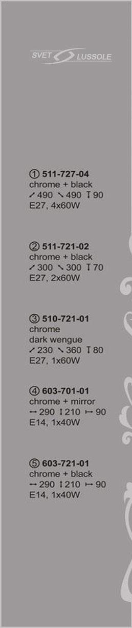Технические характеристики светильника 511-721-02_velante