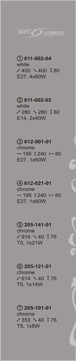 Технические характеристики светильника 612-021-01_velante