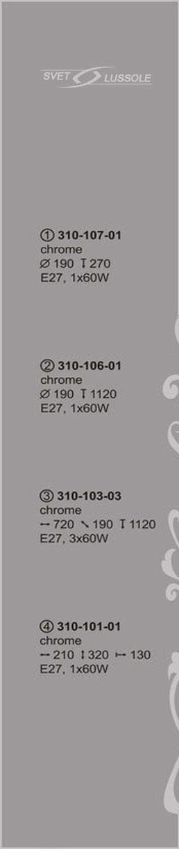 Технические характеристики светильника 310-106-01_velante