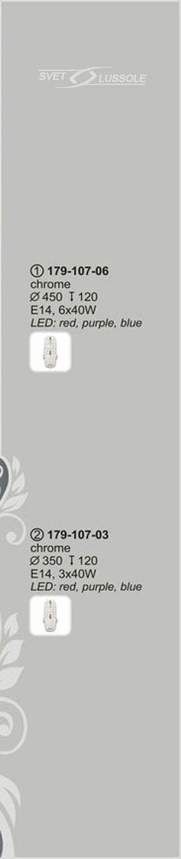 Технические характеристики светильника 179-107-06 velante