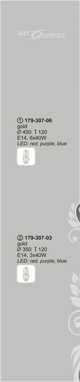 Технические характеристики светильника 179-307-06 velante