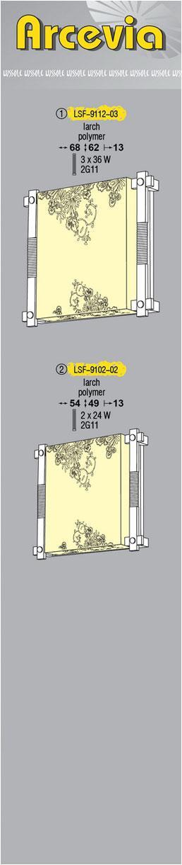 Технические характеристики светильника Arcevia LSF-9112-03