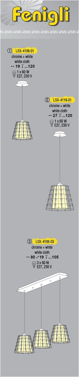 Технические характеристики светильника Fenigli LSX-4116-01