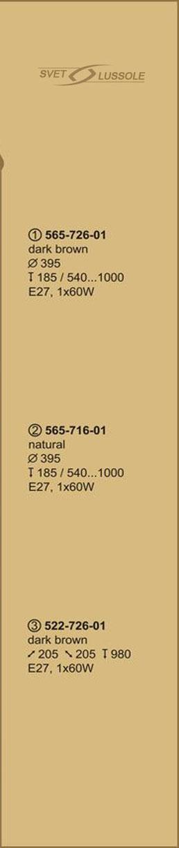 Технические характеристики светильника 565-716-01 velante