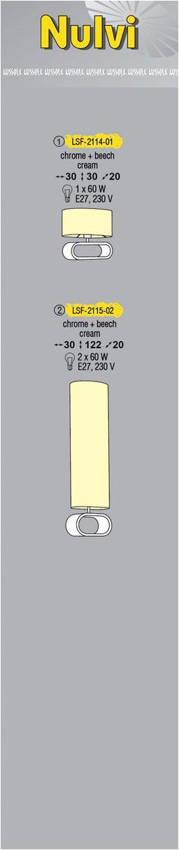 Технические характеристики светильника Nulvi LSF-2115-02