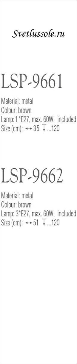 Технические характеристики светильника LSP-9662