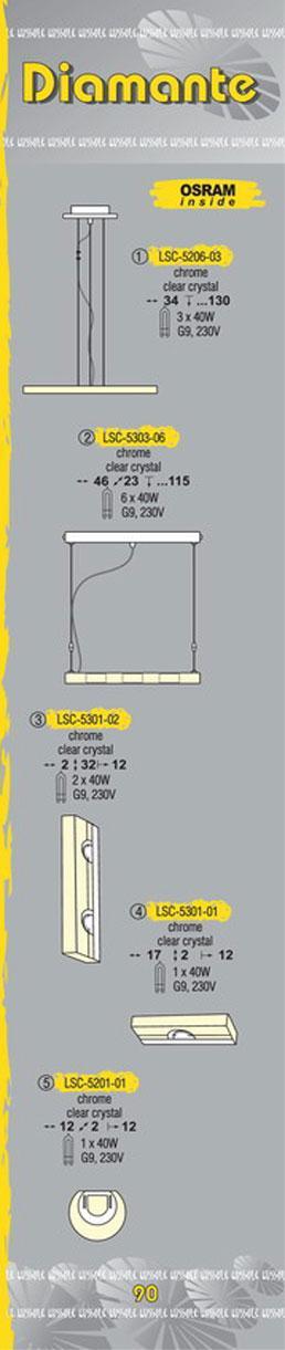 Технические характеристики светильника Diamante LSC-5303-06
