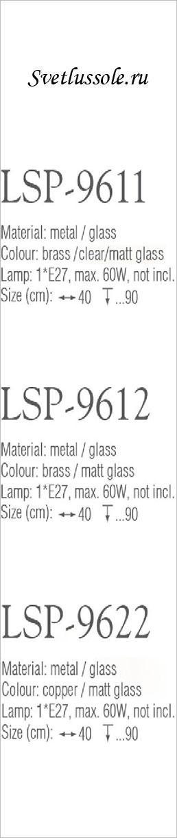 Технические характеристики светильника LSP-9622
