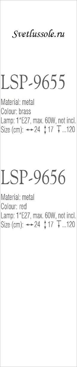 Технические характеристики светильника LSP-9655