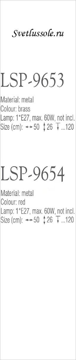 Технические характеристики светильника LSP-9654