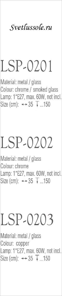 Технические характеристики светильника LSP-0202