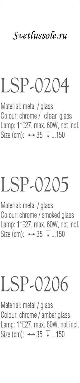 Технические характеристики светильника LSP-0204