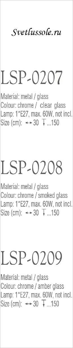 Технические характеристики светильника LSP-0209
