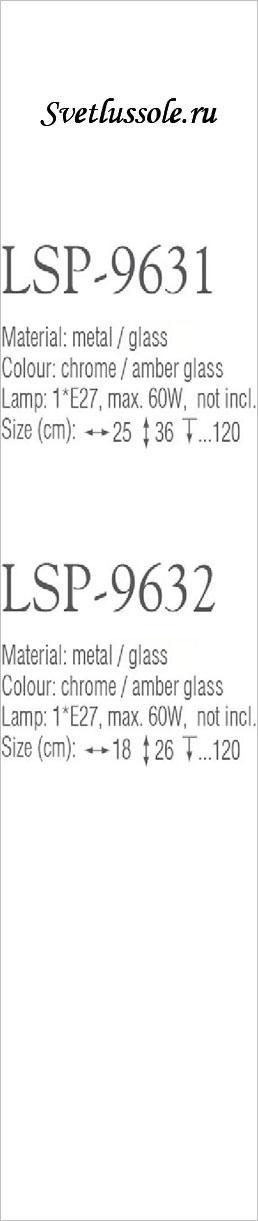 Технические характеристики светильника LSP-9632