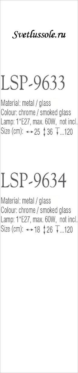 Технические характеристики светильника LSP-9634
